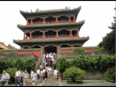 Shenyang Imperial Palace Museum Complex, Manchuria