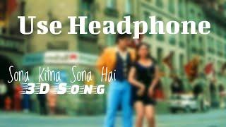 Sona Kitna Sona Hai (3D Audio) | Hero No.1 | Virtual 3D Song 🎧