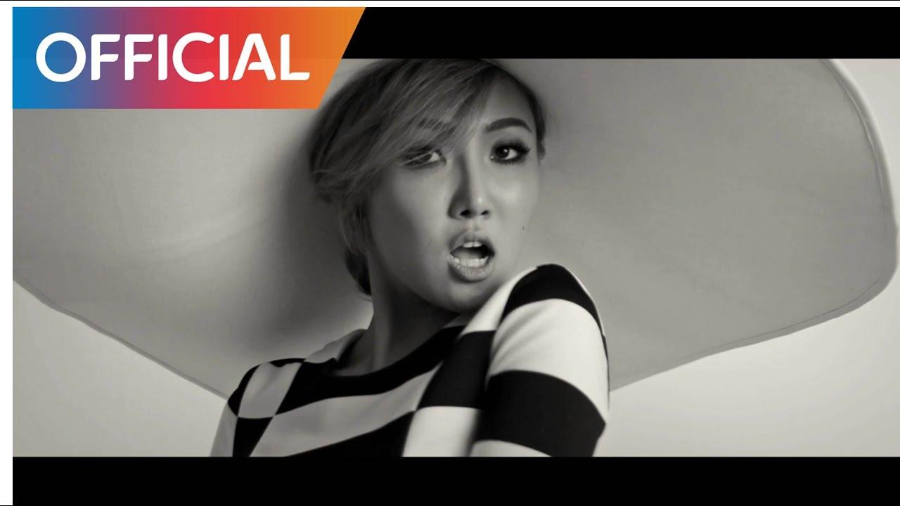마마무 (MAMAMOO) - Mr 애매모호 (Mr Ambiguous) MV
