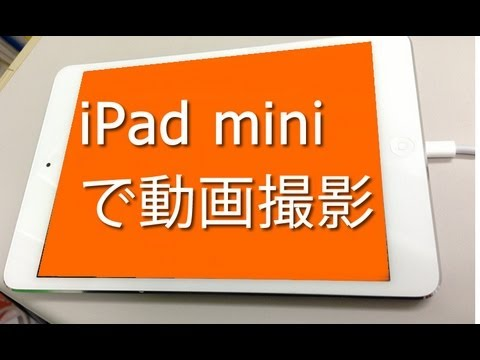 how to delete video from imovie on ipad mini