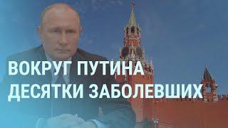 Обращение Путина и Навального. Помилование от Лукашенко. Достоинство от Лаврова | УТРО | 16.9.21