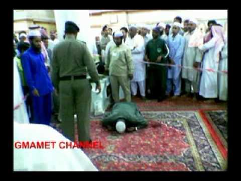 Death During Namaaz   YouTube