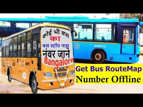 How To Find BMTC Bus Number Bus Route Bus Details In Bangalore | Find BMTC Bus  Online/offline