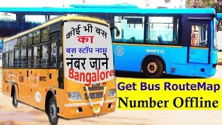 How to Find BMTC Bus number Bus route bus details in Bangalore   find BMTC bus  online/offline