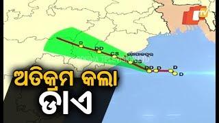 Cyclonic Storm 'DAYE' Crosses Coast In Odisha, Triggers Heavy Downpour