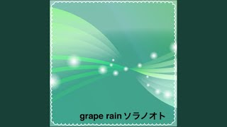 Provided to YouTube by TuneCore Japan ソラノオト · grape rain ソラノオト ℗ 2017 grape rain Released on: 2017-02-17 Composer: kentoazumi Auto-generated ...