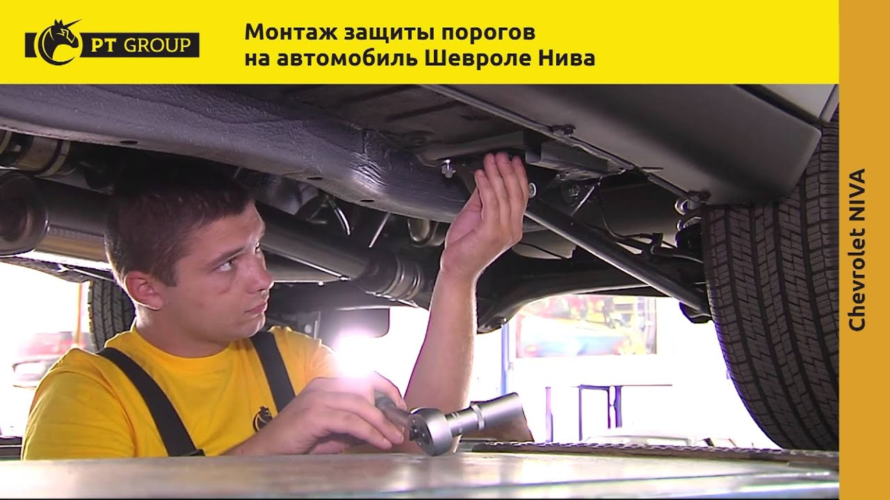 KIA SPORTAGE Монтаж защиты заднего бампера