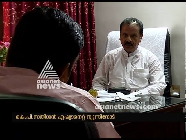 Case Against KM Mani ; Special prosecutor KP Satheeshan responds to Asianet News