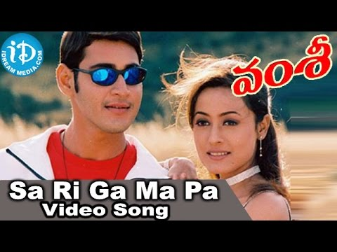 Sa Ri Ga Ma Pa Da Video Song || Vamsi Movie Songs || Mahesh Babu, Namrata Shirodkar || Mani Sharma