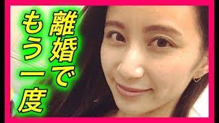チャンネル登録お願いいたしますm(__)m☆ http://bit.ly/2wQ6LNf 【計画...