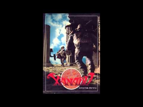 Revival Xanadu - La Valse Pour Xanadu