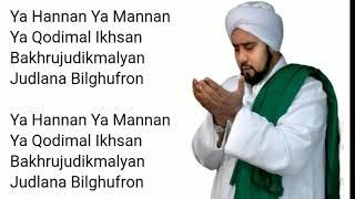 Lirik ya Hannan ya Mannan ( Sholawat ya Hannan ya Mannan )