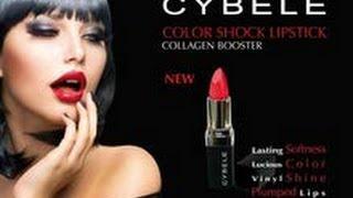 تجربتى مع منتجات سيبال  review cybele make up