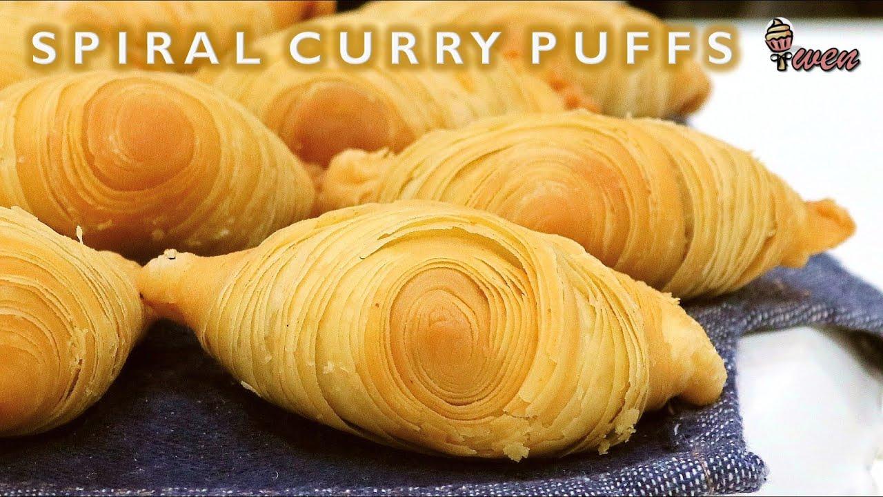 螺旋咖喱角食谱|千层酥皮|How To Make Spiral Curry Puffs (Karipap) Recipe| Puff Pastry layers