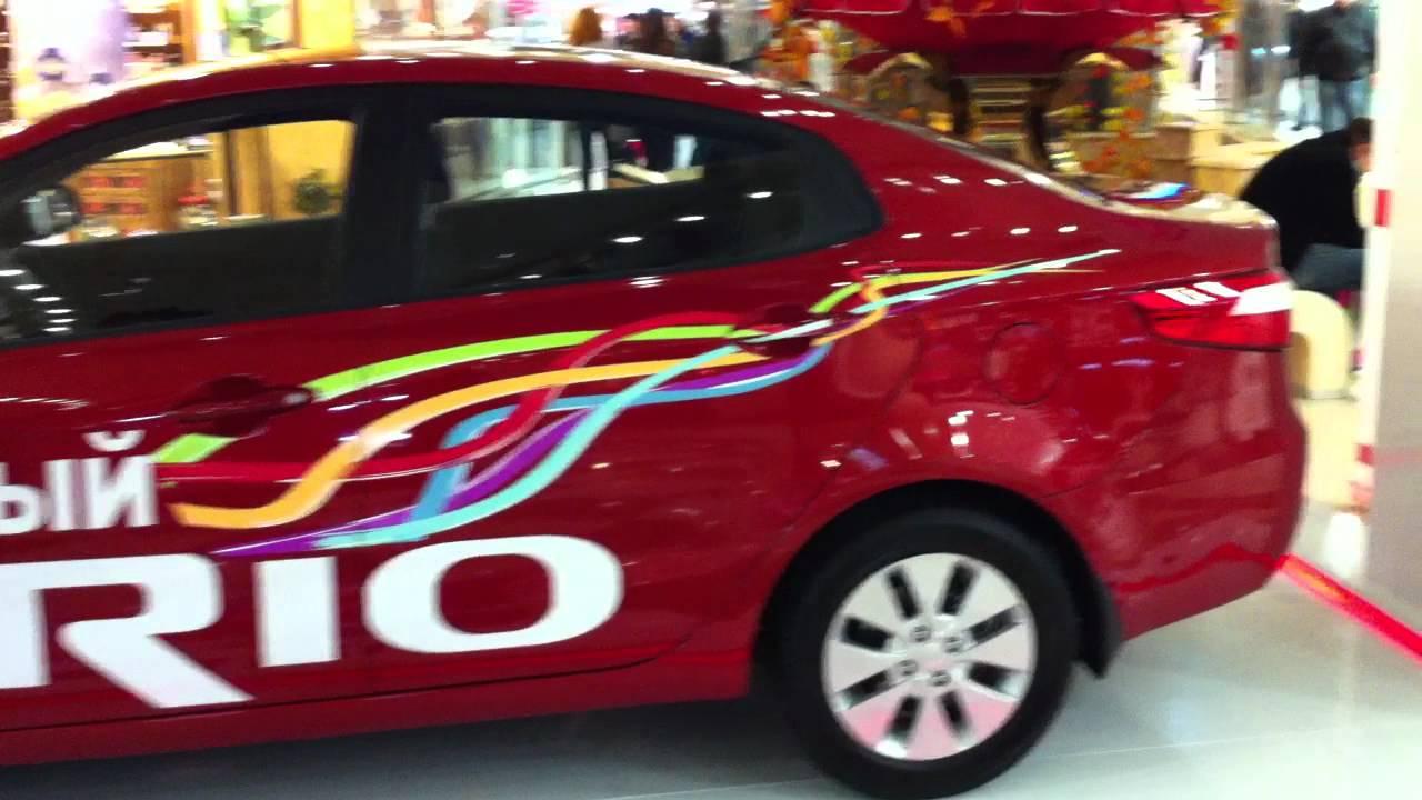 Продажа нового автомобиля kia rio sedan new по доступной цене в автосалоне