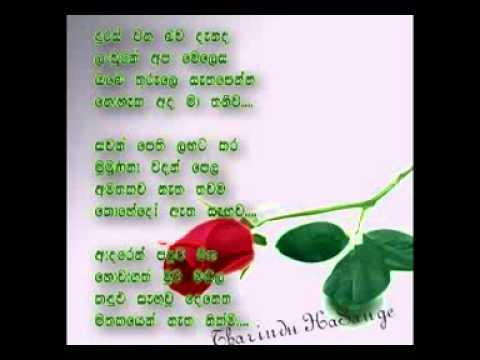 Sinhala Kawi Tharindu Hasange Youtube