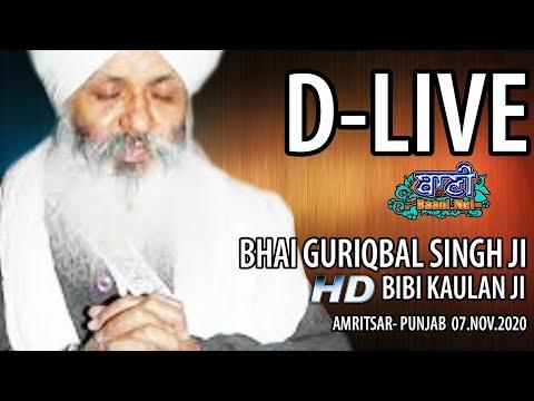 D-Live-Bhai-Guriqbal-Singh-Ji-Bibi-Kaulan-Ji-From-Amritsar-Punjab-07-Nov-2020
