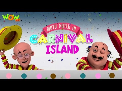 Motu Patlu In Carnival Island - Motu Patlu Movie - ENGLISH, SPANISH & FRENCH SUBTITLES! thumbnail