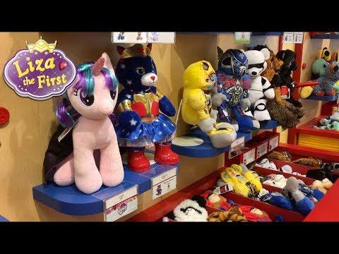 Интернет-магазин детских товаров и игрушек. Купить товары