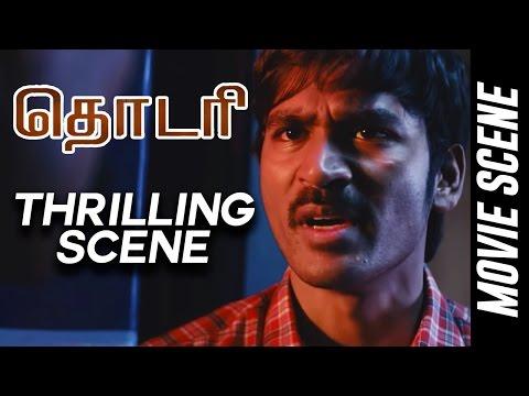 Thodari - Thrilling Scene | Dhanush | Keerthy Suresh | D