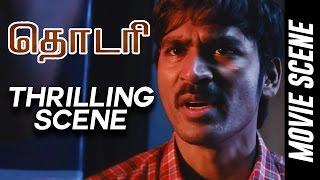 Thodari - Thrilling Scene | Dhanush | Keerthy Suresh | D.Imman