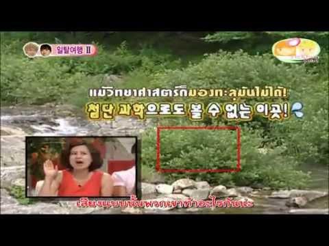 ซับไทย We Got Married นิชคุณ Nickhun) กับ วิคตอเรีย (Victoria) คู่รักต่างชาติ Ep5 2/2