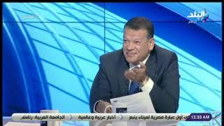 محامى النادى الأهلى : مرتضى منصور استغاث بى لانقاذه من الحبس