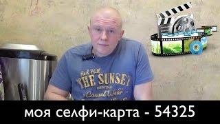 Видео против текста: эволюция форматов(, 2016-11-04T16:20:25.000Z)