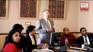 World Patriotic Lankan Forum shows world the issues in Darusman report