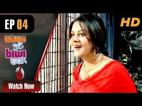 Biwi Se Biwi Tak - Episode 4 | Aaj Entertainment Dramas