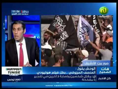 el wa7ch igoul du mercredi 27 juillet 2017