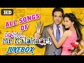 Love U... Mr. Kalakaar! - All Songs #Jukebox - Latest Bollywood Romantic Songs