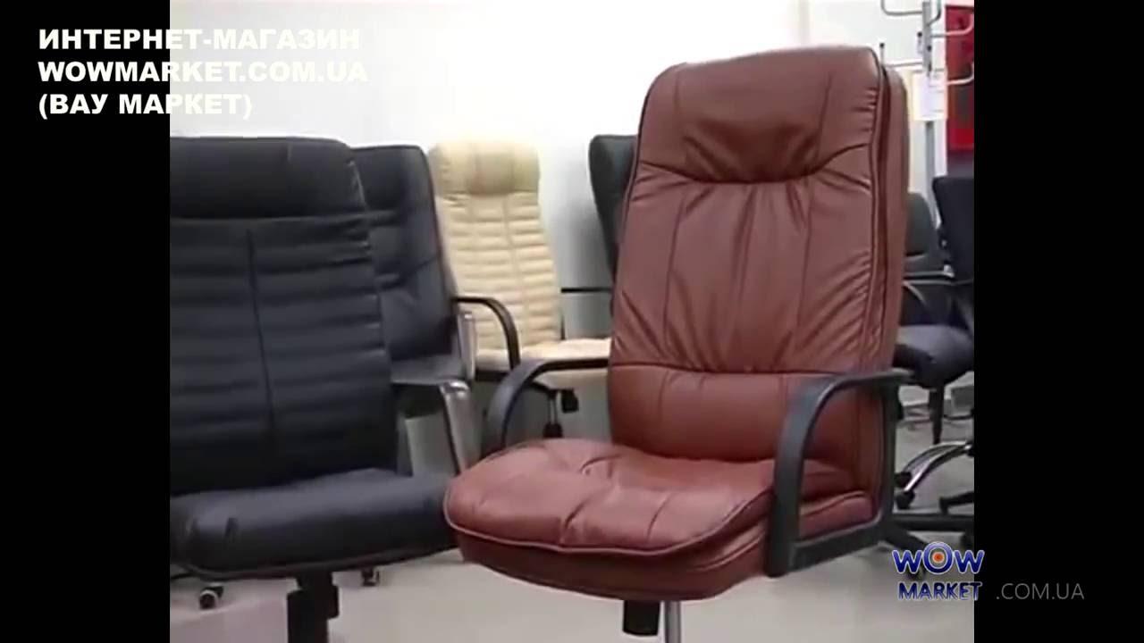 Ремонт кресла. Как снять механизм качания с кресла. - YouTube
