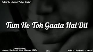 Tum Ho To Gaata Hai Dil - Acoustic Cover (Lyrics)