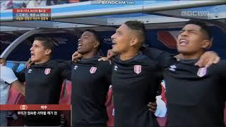 Anthem of Peru vs Denmark FIFA World Cup 2018