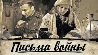 Александр Олешко и Варя Стрижак.  Письма Войны