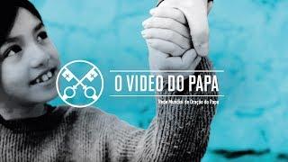 O futuro dos mais jovens - O Vídeo do Papa 11 - Dezembro de 2019