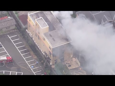 Пожар в студии аниме в Японии, в результате которого погибли 23 человека