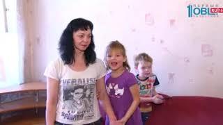 Неблагополучные семьи возвращают к нормальной жизни