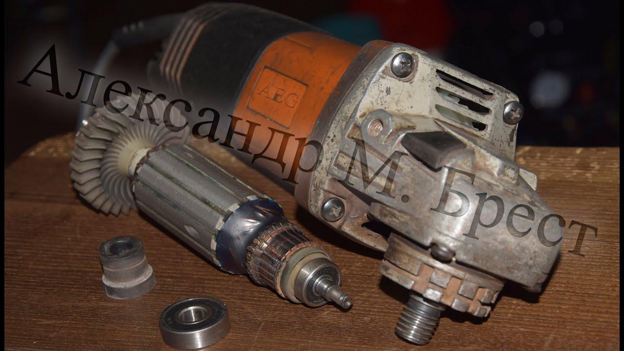 Ротор для электроинструмента, якорь для электроинструмента,статор для электроинструмента.