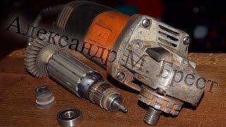 Як поміняти якір на AEG 12-125XE  Як полагодити болгарку  Заміна ротора  Power tool repairs