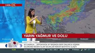 Yarın sabah için İstanbul ve Marmara Bölgesi'nde yağış bekleniyor
