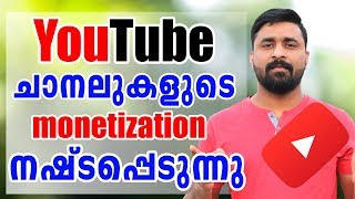 Youtube Monetization Update October 2018 / Youtube Monetization Second Review  By shijo p abraham