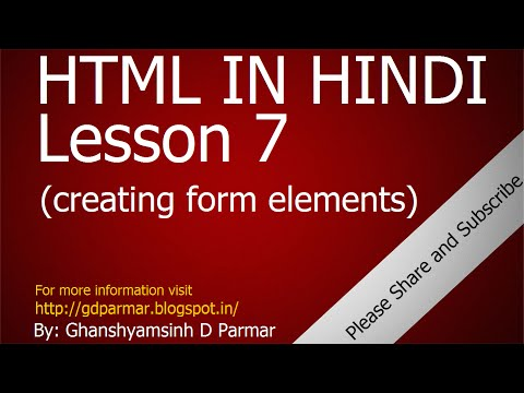 Using HTML Form Elements | Lesson - 7 | HTML In Hindi