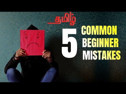 Top 5 Common Beginners Mistakes in Cryptocurrency Tamil