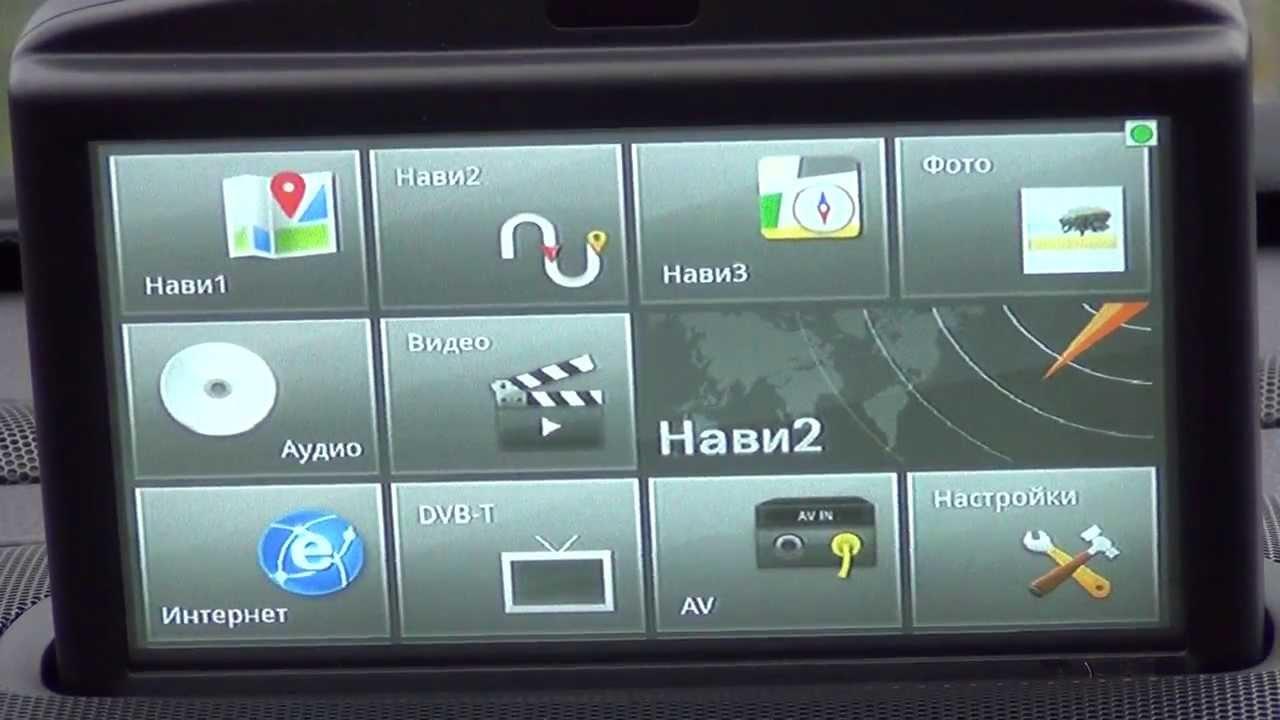 Навигационный мультимедийный центр для Volvo XC90, S60,XC70, S80 с моторизованным мониторм