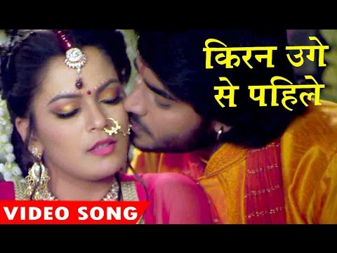 सबसे रोमांटिक हिट गाना 2017 - Chintu & Nidhi Jha - Truck Driver 2 - Kiran Uge - Bhojpuri Songs
