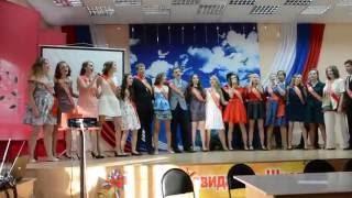 Финальная песня 9Б-выпускной-2016. Гимназия 4