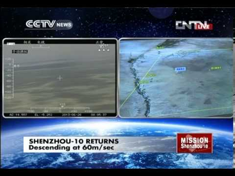 Full video: Shenzhou-10 spacecraft returns to Earth - YouTube