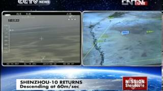 Full video: Shenzhou-10 spacecraft returns to Earth